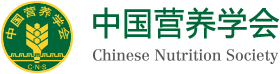 Logo of Chinese Nutrition Society